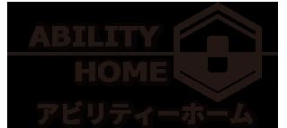 東京都八王子市のアビリティーホーム|注文住宅、リフォーム、増改築はおまかせください。の画像