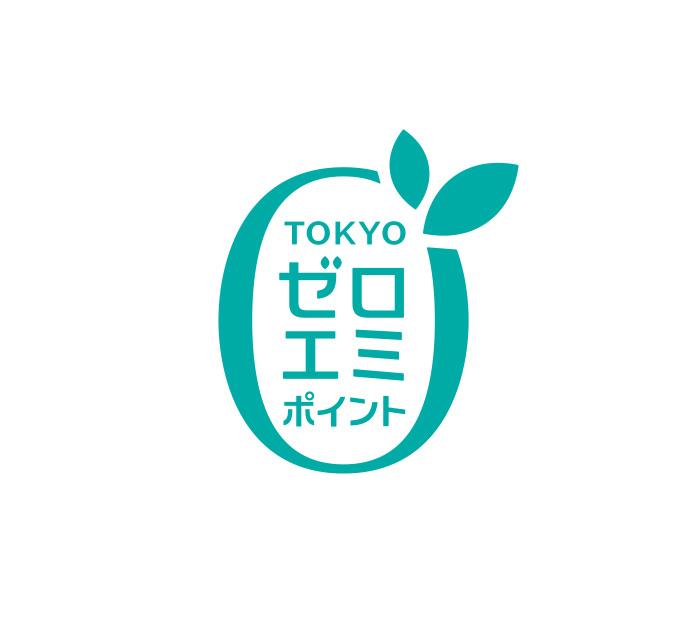 東京ゼロエミポイントの画像