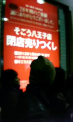 201201312021002.jpg