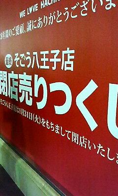 201201312026001.jpg